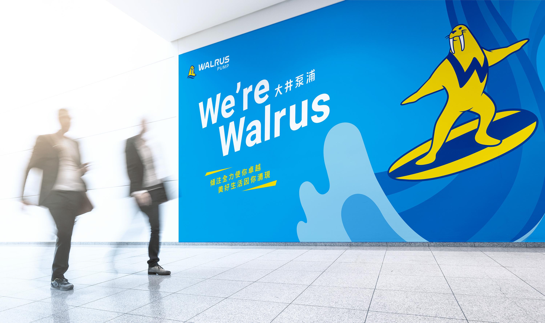 WALRUS 大井泵浦